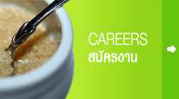banner_careers